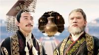 备受冷落的皇子却成为汉高祖遗志的继承者