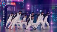 这就是街舞:韩宇最牛的一支舞!总决赛大神开挂了,跳完全场大喊