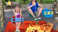 help!小萝莉和妈妈在公园荡秋千遇到熔岩袭击!谁来救救她们?