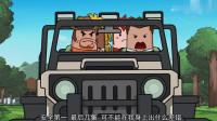 搞笑吃鸡动画:车神瓦特为了证明自己竟想着算计霸哥,结果失算了!