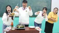 """老師做手抓餅給學生吃,沒想王小九口味""""重""""要裹大蔥吃,太逗了"""
