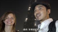 雷探长来到迪拜随机采访美女,外国女孩对中国男士的搭讪什么反应?