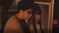 医生把一幅画当老婆,照顾它饮食起居,日本悬疑剧《轮到你了》