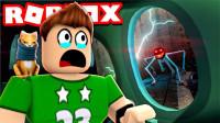 小飞象解说✘Roblox飞机故事模拟器2 危险还没解除,揭开怪物的真相!乐高小游戏
