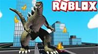 Roblox哥斯拉模拟器 哥斯拉大战九头蛇 到底谁会赢