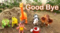 亮亮玩具娃娃帮助恐龙和大象等动物,学习外语动画,婴幼儿宝宝过家家游戏视频G394