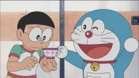 哆啦A梦 第4季 第40集