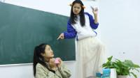 皮皮和老师PK无硼砂泥,赢了老师归还体育课,输了学生从此听话