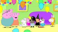 小猪佩奇的派对 制作派对礼包 装扮游戏