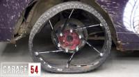 如何用液压杆制作汽车的轮胎?国外小伙亲自尝试,一起来见识下!
