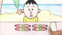 手绘定格动画:阿呆想吃火腿肠,纸上做一根,一刀切成四根
