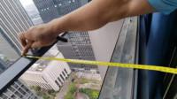 南京大学生跳楼自杀 死前1年从金融机构贷款36次