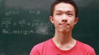 中国高考第一人,考了749分差一分满分,如今的他在干嘛?