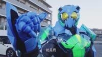假面骑士Zero one 07