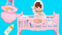 娃娃的背带和摇篮床,一起照顾小宝宝啦!