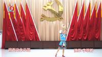 2、第七套柔力球双拍双球套路《爱我中华》(教与学)创编李翠芳:背面动作示范-