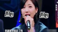 火星情报局:郭雪芙唱歌跑调,薛之谦如果你今天不跑调那就不是你!