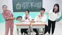 学霸王小九:学生上课偷吃棉花糖,没想老师这样子惩罚她,太逗了