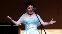 天坛周末15103 花腔女高音独唱《玛依拉变奏曲》歌唱家 吴霜
