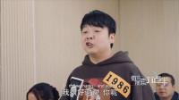 陈翔六点半:小伙英语使用不恰当,也是一种绝望