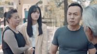 陈翔六点半:他因太穷被女孩父母打击,几年后奋斗成功回到故乡!
