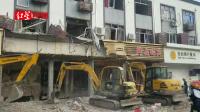 实地探访无锡餐馆爆炸现场:房屋损毁严重 清理工作正在进行