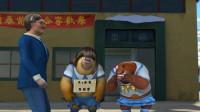 四川话爆笑熊出没:两头狗熊进城捡破烂收废品?笑的肚儿痛!