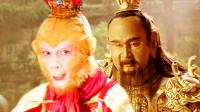 孙悟空请不动的神仙是谁?他被誉为天庭战神,只听元始天尊号令!