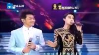 范冰冰和林志颖合唱《有一点动心》,唱出不一样的感觉,好听!
