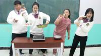 """学霸王小九:老师课堂做""""肯德基鸡腿"""",女同学竟一口一个,真逗"""
