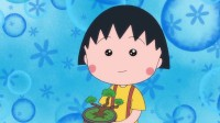 小丸子喜欢盆栽