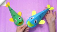 儿童折纸早教益智视频:如何折出萌萌哒的小丑鱼?看完你学会了吗