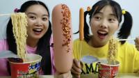 """闺蜜吃""""巨型火腿肠和超大桶面?#20445;?#25972;蛊好友辣又呛,搞笑超逗"""