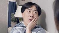 陈翔六点半:老婆睡不着,扇老公耳光解气,娶到这种媳妇太惨了!