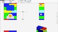 冰盒子智能三视和元件页面功能