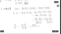复数及其代数运算