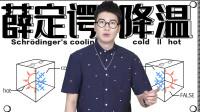 不穿短裤,是广东人对冷空气最大的尊重!