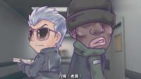 火线传奇:小曼和刀锋汇合,跑到货梯前想要撤离,幸好这货梯能用