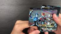 奥特曼卡片豪华版第十五弹拆包 获得人生中首张SP三人卡!