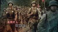 中国远征军 第2集