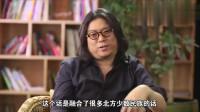 《晓说》高晓松:普通话为啥不叫国语,背后有这样的故事,涨知识了!