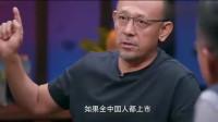 梁宏达诋毁雷锋视频