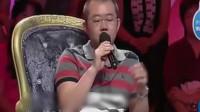 愛情保衛戰:20歲女孩嫁給40歲大叔,丈夫一上臺全場傻眼,涂磊直接懵了