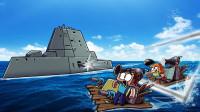 大海解说 我的世界建造我的王国 船舶模组建造航母出海