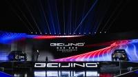 从BEIJING到世界 北汽集团正式发布全新BEIJING品牌