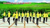 原创跳跳乐第18套快乐舞步健身操集体完整版