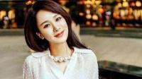"""杨紫吴亦凡粉丝作曲互怼  王丽坤否认""""闪婚"""""""