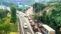 惊险!重庆内环快速路下班高峰突发山体滑坡 黄土直接冲入车流