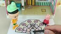 佩奇正在小孔雀涂颜色,大头儿子叫她一起出去玩,还说她画的特别难看