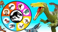 越看越好玩!一起来玩转转盘游戏,竟然变出了恐龙三角龙、肿头龙等玩具?儿童亲子游戏玩具故事